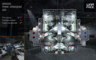 avia-2