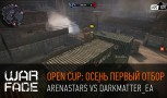 Open Cup: Осень 2014 Первый отбор — ArenaStars vs DarkMatter_EA