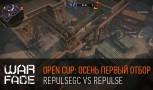 Open Cup: Осень 2014 Первый отбор — RepulseGC vs Repulse