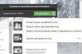 Desktop_150702_1501