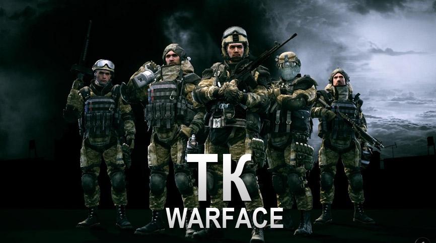 Всё о ТК и ТК 2