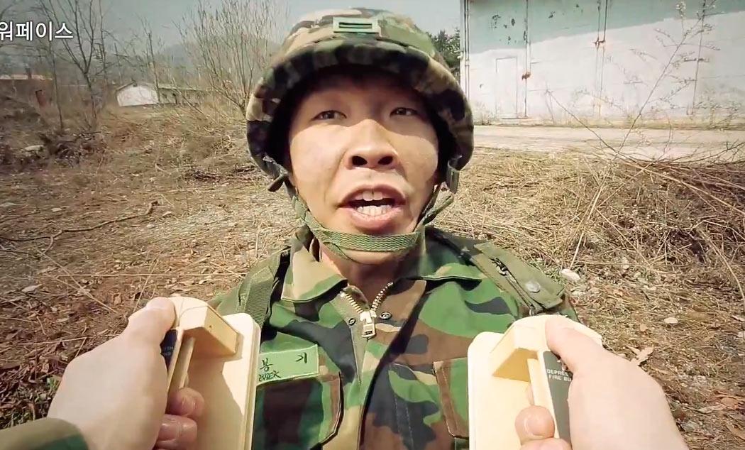 Варфейс в Корее с юмором