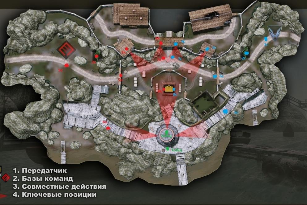 Карта Маяк — уничтожение