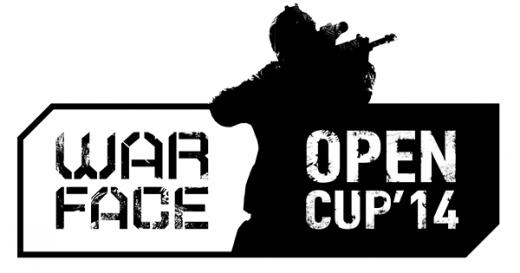Финал Open Cup