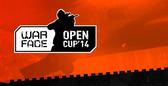 Open Cup Лето 2014