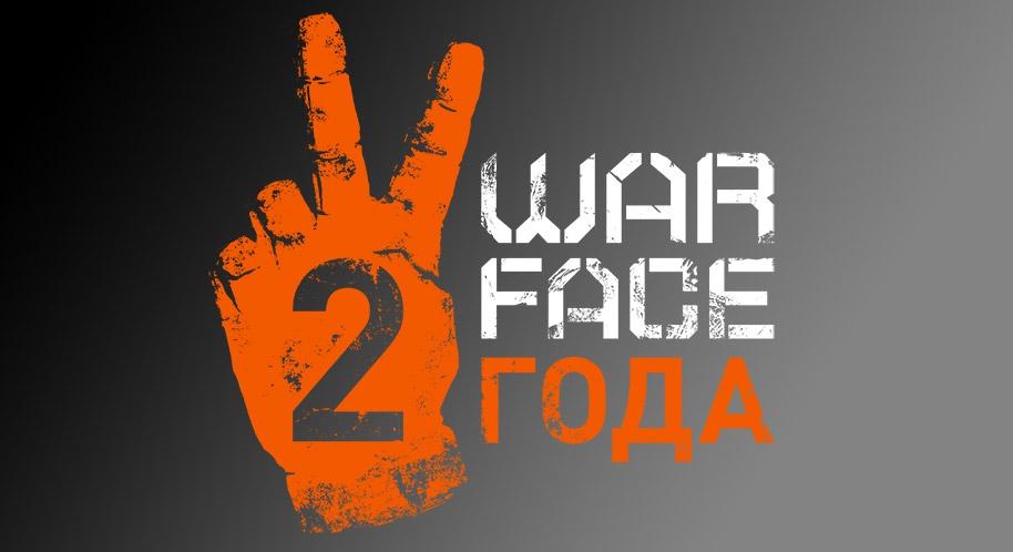 Warface 2 года