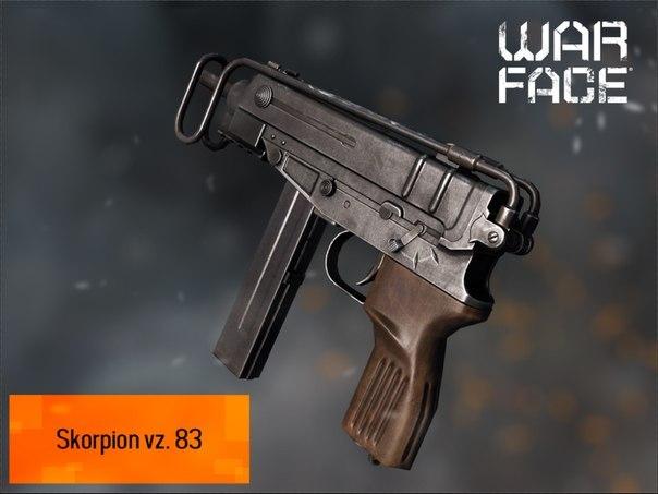 Scorpion vz. 83