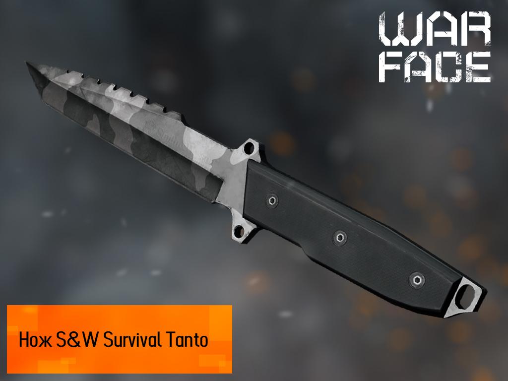 S&W Survival Tanto