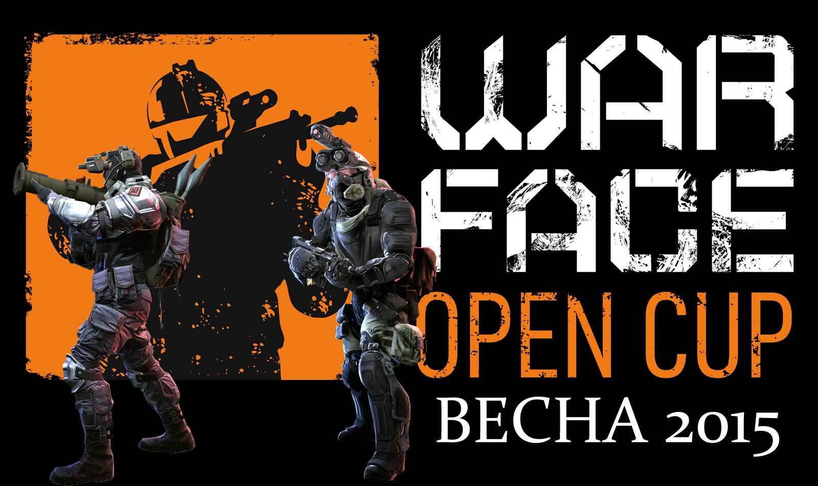 Итоги весеннего Warface Open Cup