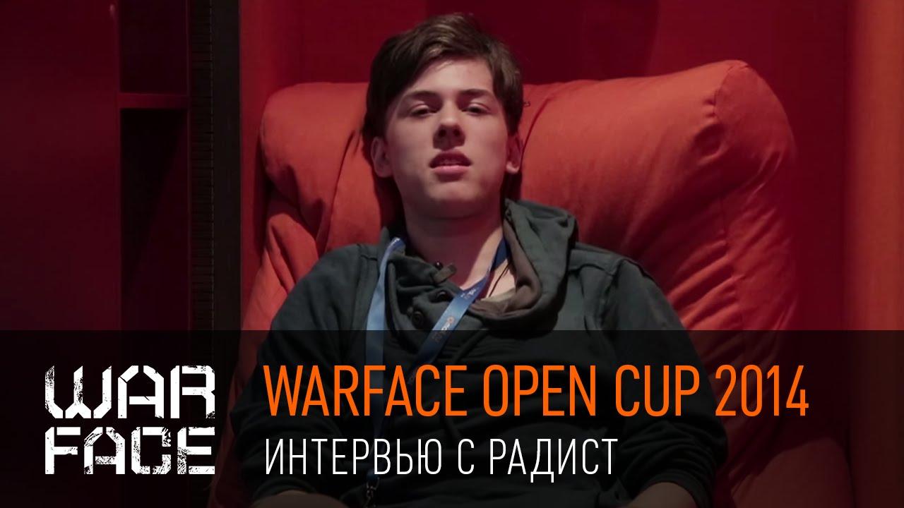 Интервью с участниками Warface Open Cup