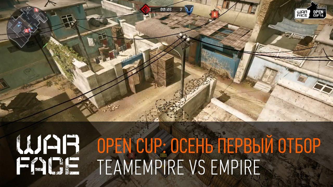 Open Cup: Осень 2014 Первый отбор — TeamEmpire vs Empire