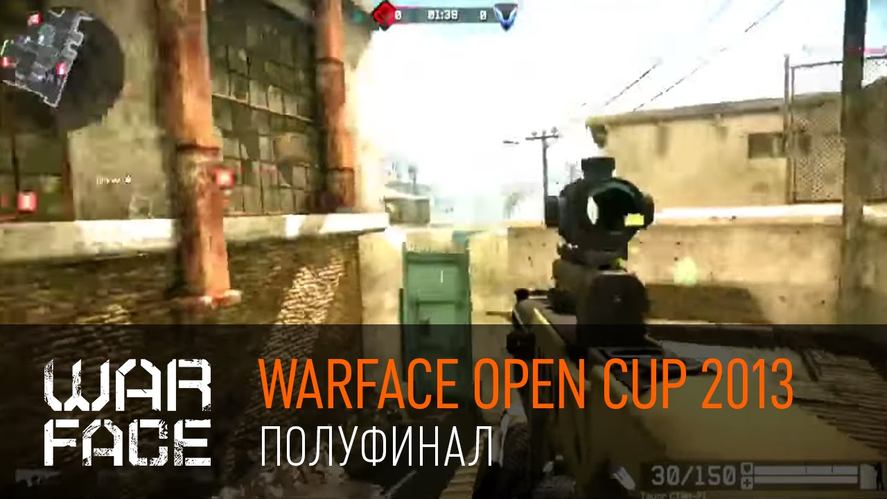 Warface Open Cup 2013 Полуфинал