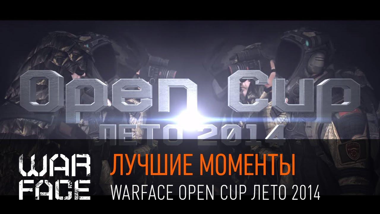 Warface Open Cup Лето 2014: Лучшие моменты