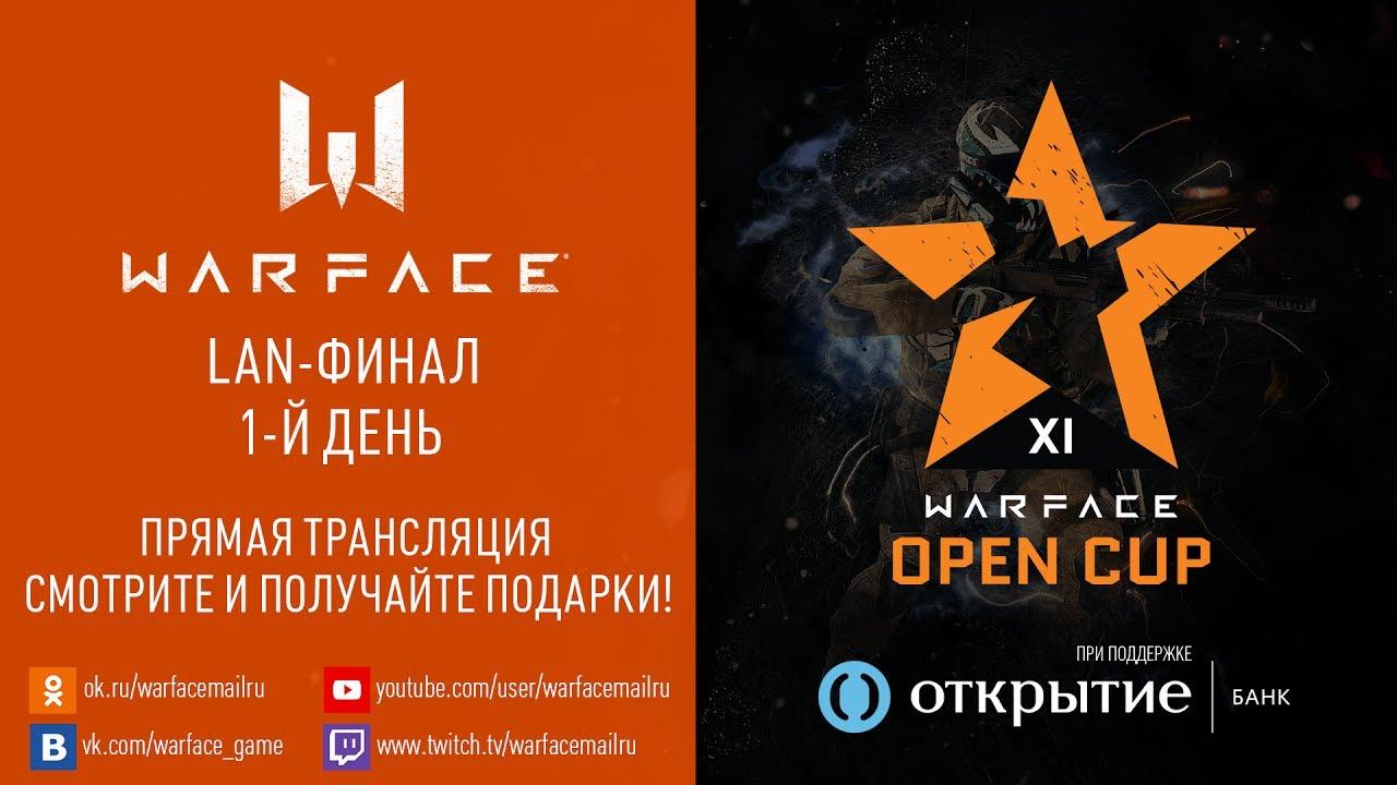 Open Cup 2017 (сезон 11) — видео и итоги 1 дня финала